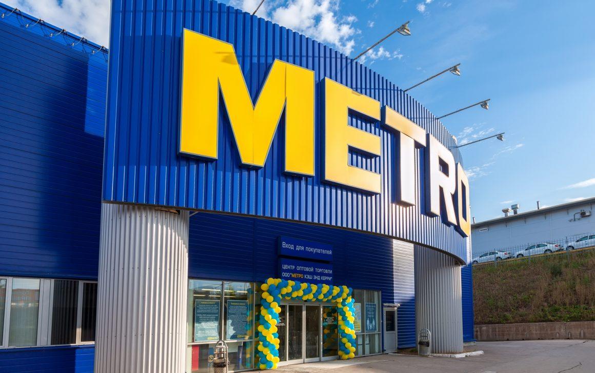 fondatorul Metro